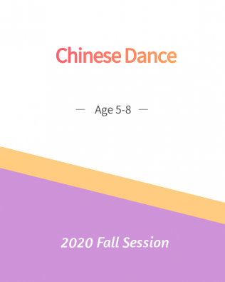 Chinese Dance  Age 5-8 Fall Session