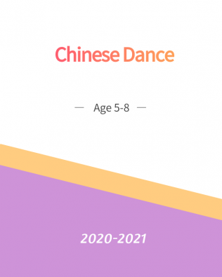 Chinese Dance Age 5-8 Yearly Bundle Option