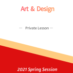 Fashion Design (Private Class)  Spring Session