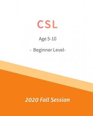 CSL- Beginner 初级班 Fall Session