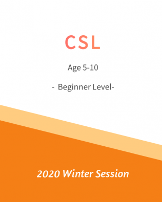 CSL – Beginner 初级班 Winter Session