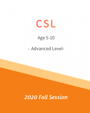CSL – Advanced 高级班 Fall Session