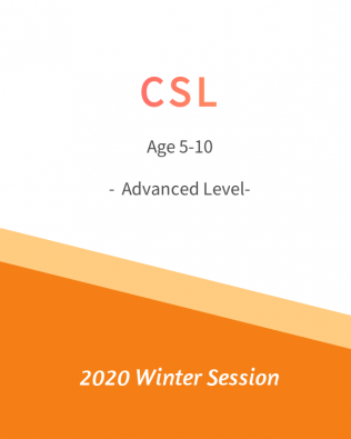 CSL – Advanced 高级班 Winter Session