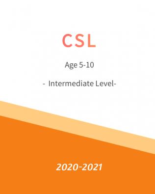 CSL 中级班全年计划