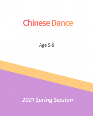 Chinese Dance  Age 5-8 Spring Session