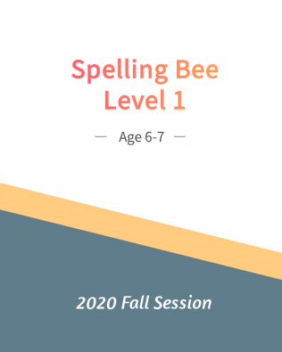 Spelling Bee 1 (Fall Session)