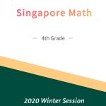Singapore Math – 4th Grade Winter Session