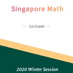 Singapore Math – 1st Grade Winter Session