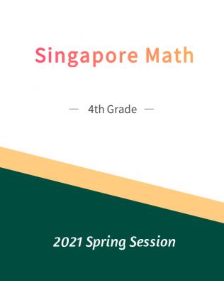 Singapore Math – 4th Grade Spring Session
