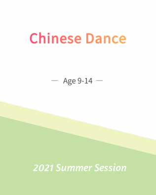 Chinese Dance Age 9-14