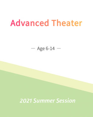 Advanced Theater     8/16 – 8/27