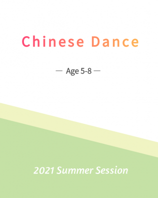 Chinese Dance Age 5-8
