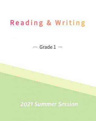 English Reading & Writing 1 (AM Class)