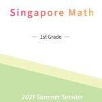 2021 Summer Singapore Math 1A
