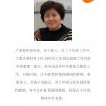 中文三年级秋季课程 Chinese Level 3 – Fall Session