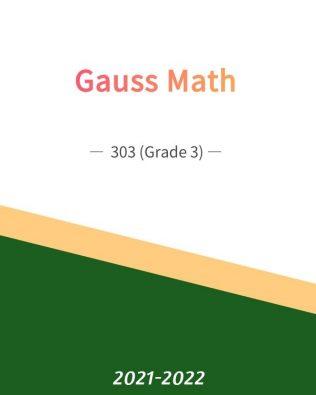 Gauss Math 303-Grade 3
