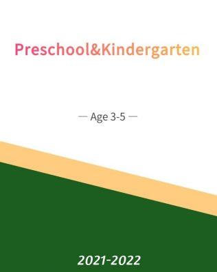 English – Preschool AM class (Fall)