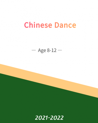 Chinese Dance Age 8-12 (Fall)
